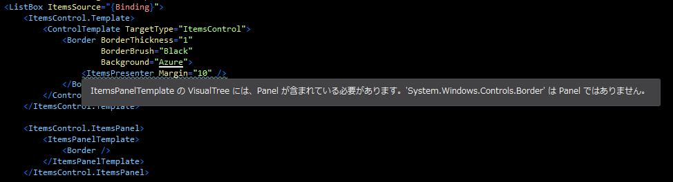 ItemsPanel without Panel