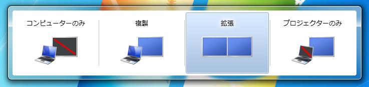 ショートカット キー windows
